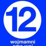 Joomla 1.5.12 Released