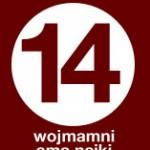 Joomla 1.5.14 Released - August 2009